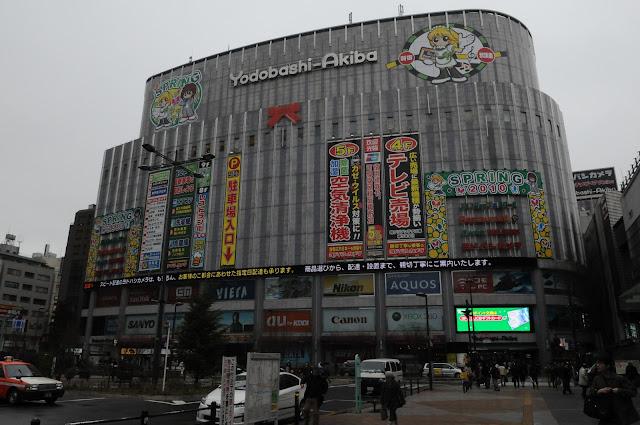 Yodobashi Camera Akihabara