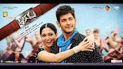 Mahesh Babu Aagadu wallpapers-thumbnail-3