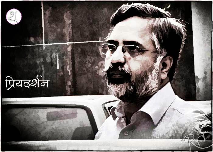 कहानी: घर चले गंगाजी?  - प्रियदर्शन | #Hindi #Kahani Ghar Chale Gangaji - Priyadarshan