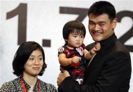 Neko Random: Yao Ming Retires from NBA Yao Ming And Family