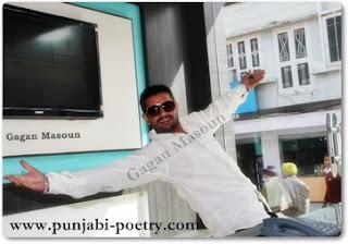 Aap Hi Jahaz Ban Gaye