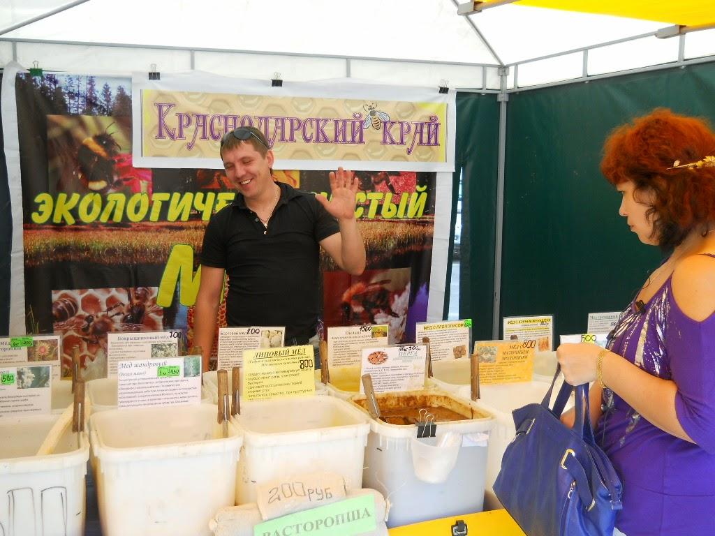 Мед краснодарского края