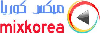 ميكس كوريا mixkorea