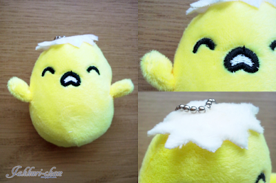 Kawaii Box - Cute Egg Mini Plush