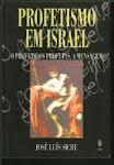 Profetismo em Israel