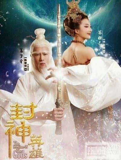 poster Phong Thần Anh Hùng Bảng 2