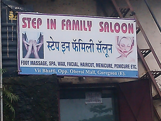 menicure and penicure in Indian beauty salon