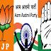 दिल्ली: सालभर में दोबारा बजा चुनावी बिगुल मतदान 7 फ़रवरी को, मतगणना 10 फ़रवरी को !!