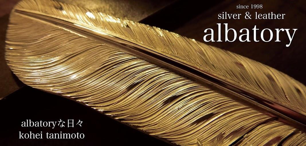 albatoryな日々 (旧albatross)