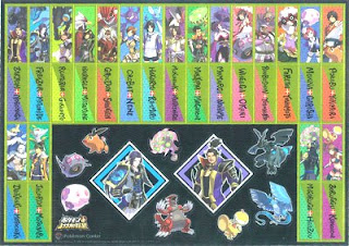 Pokemon+Nobunaga's Sticker 2 from AmiAmi