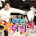 DOWNLOAD DRAMA KOREA CANTABILE TOMORROW PAKET HEMAT