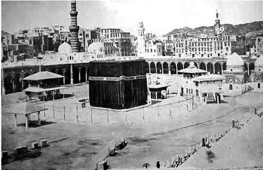 Kaabah Uthmaniah