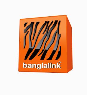 Banglalink Bondho Sim Offer, বাংলালিংক বন্ধ সিম অফার,