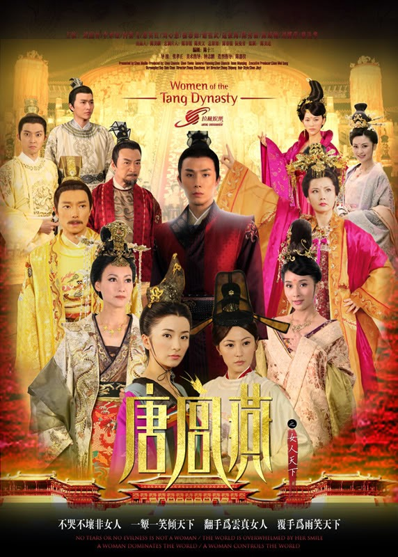Phim  Đường Cung Yến-VTVCab1 (30 tập cuối)
