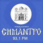 Στη Χίο κάθε Πέμπτη και κάθε Σάββατο  στις 7 το απόγευμα