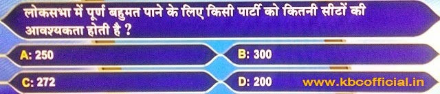 KBC Hindi question