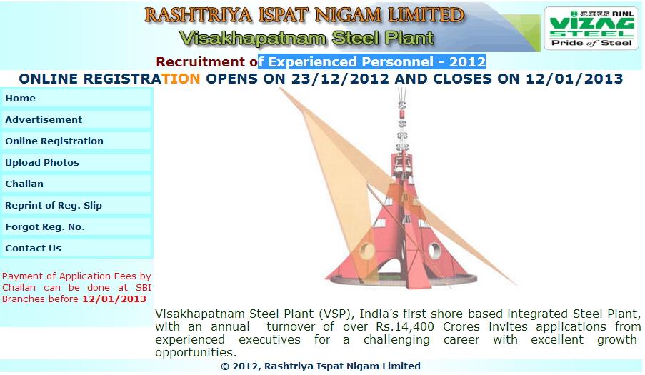 www.vizagsteel.com - Visakhapatnam Steel Plant online recruitment