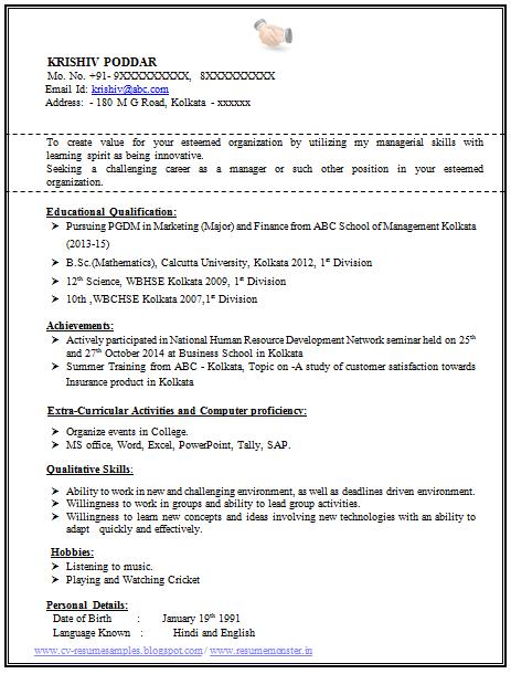 Iti Resume Sample | Resume Format Download Pdf