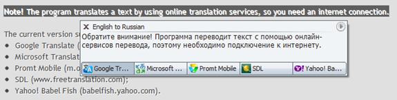 Popup QTranslate   Aplikasi Terjemahan Untuk Windows