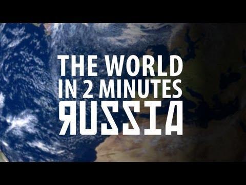 العالم دقيقتين: روسيا