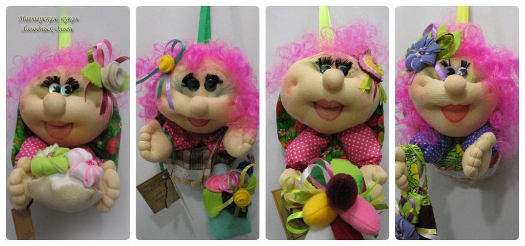 Куклы Розовые