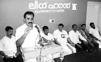 Melparamba, Political party, Muslim Youth League, District, President, Udma, Kerala, Kerala News, International News, National News