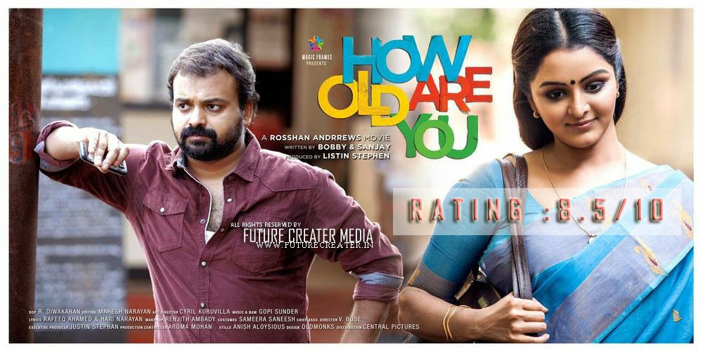 How Old Are You Malayalam Movie Review | How Old Are You Review | How Old Are You Box Office Collection