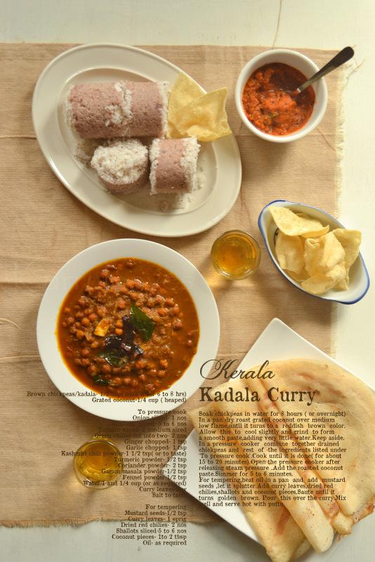 kadala-curry-recipe-with -coconut
