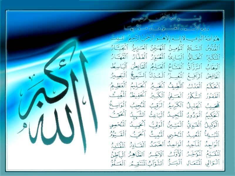 Labels: خلفيات إسلامية 2013 خلقيات دينية 2013 ...