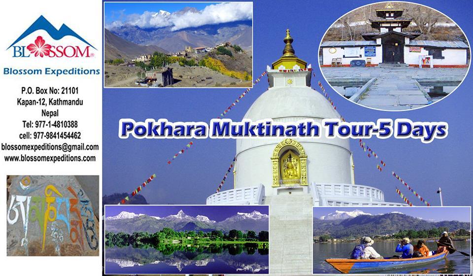 Pokhara Muktinath Tour