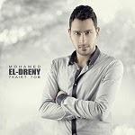 Mohamed Eldreeny-Hekayt Hob