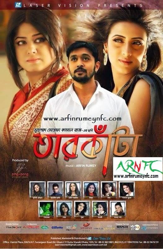 Bangla islamic Song 2019 - YouTube