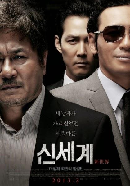 cine asiatico new world
