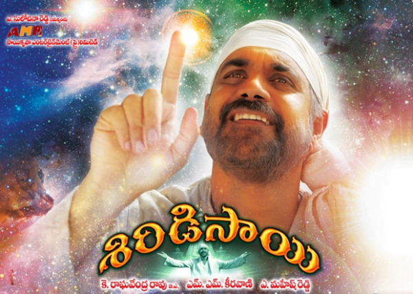 Sai Baba Songs List - Shirdi Sai Baba Aarti and Bhajan