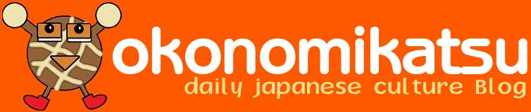 Okonomikatsu