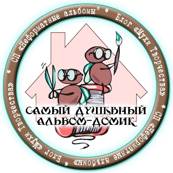 """Итоги 1 этапа СП """"НЕФОРМАТные альбомы"""""""