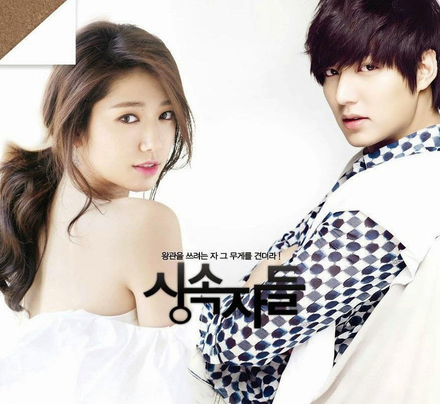 The Heirs | Completed Indonesia