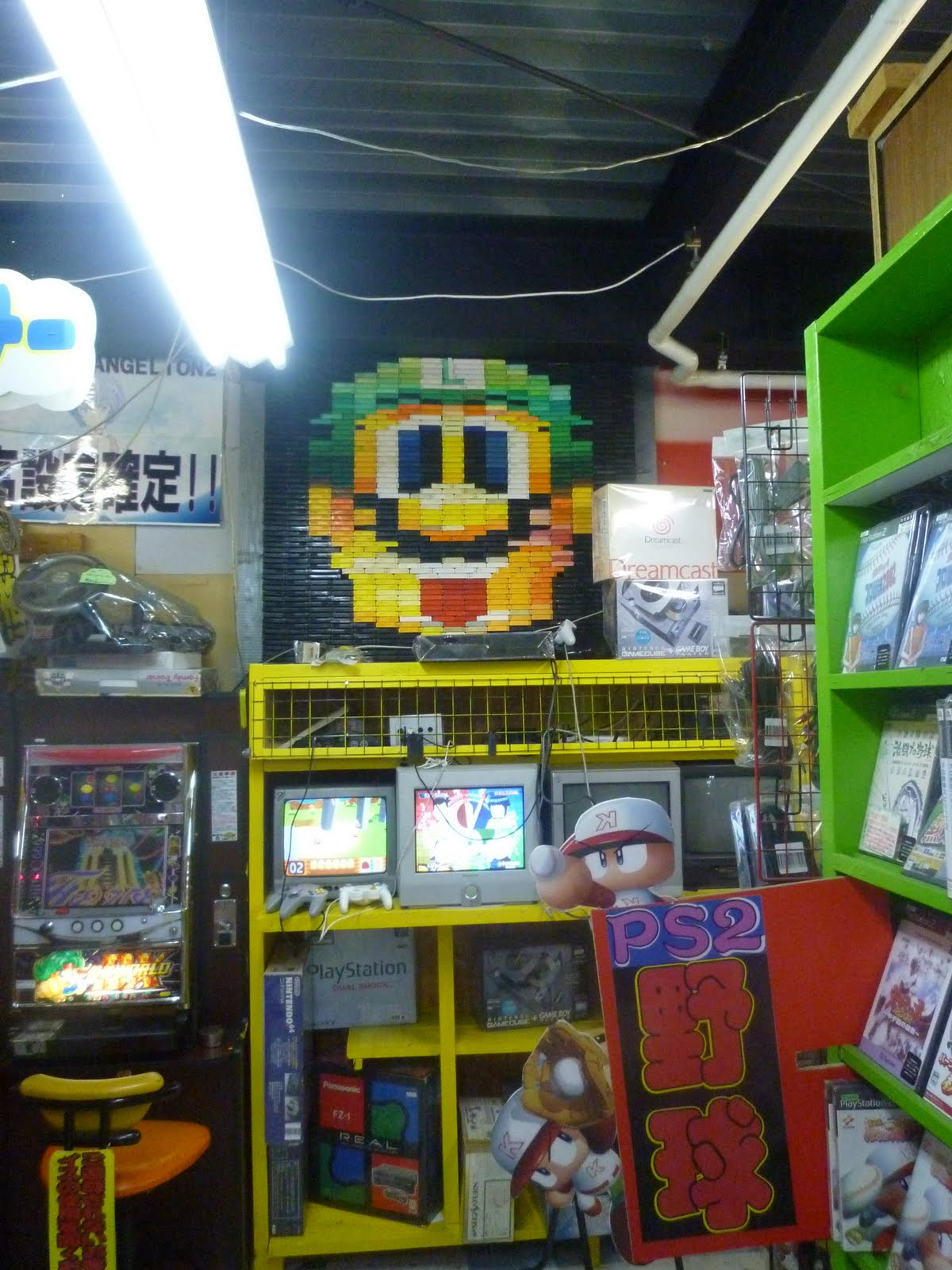 Famicomblog: Anatomy of a Japanese Video Game Store\'s Retro Section