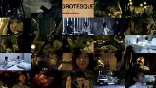 Гротеск / Grotesque.