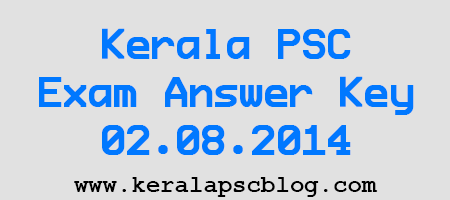 Kerala PSC Police Sub Inspector Exam Answer Key 2014