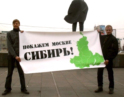 parad-suverenitetov-20-uzhe-v-rossii