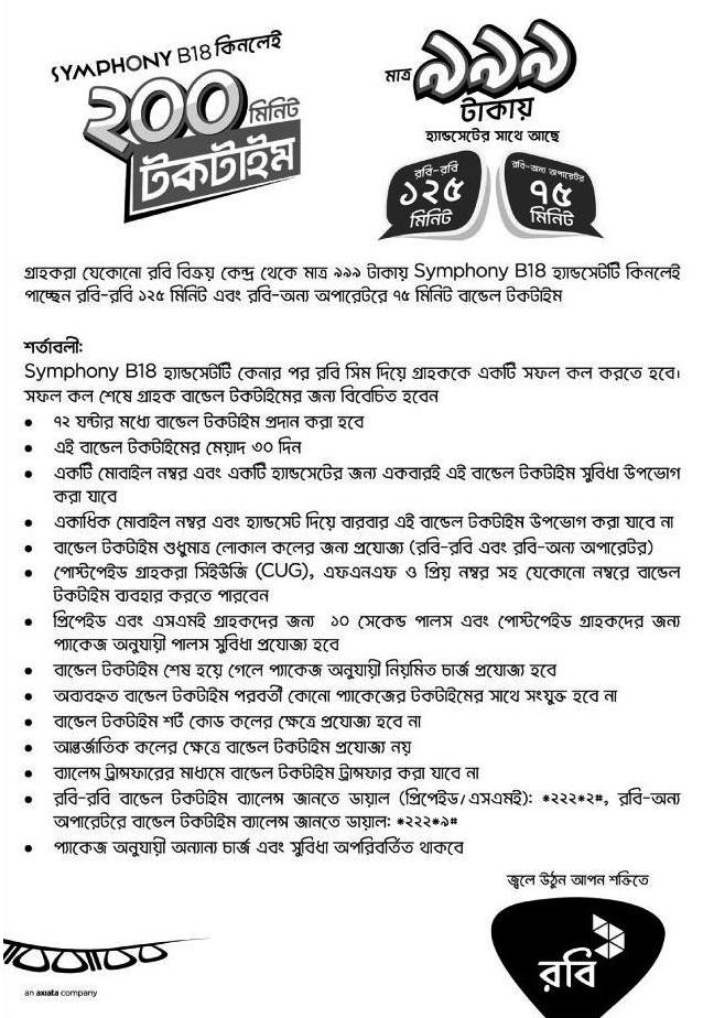 robi+handset9+offer