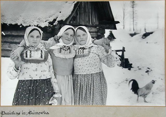 Русские крестьянки из деревни Акимовка.