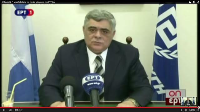 Νικόλαος Γ. Μιχαλολιάκος: Η Χρυσή Αυγή θα αγωνιστεί για να μην περάσουν τα σχέδια της ξενοκρατίας