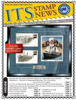 "Latest issue of ""ITS Stamp News""     - XVIIth Year of publication without break"