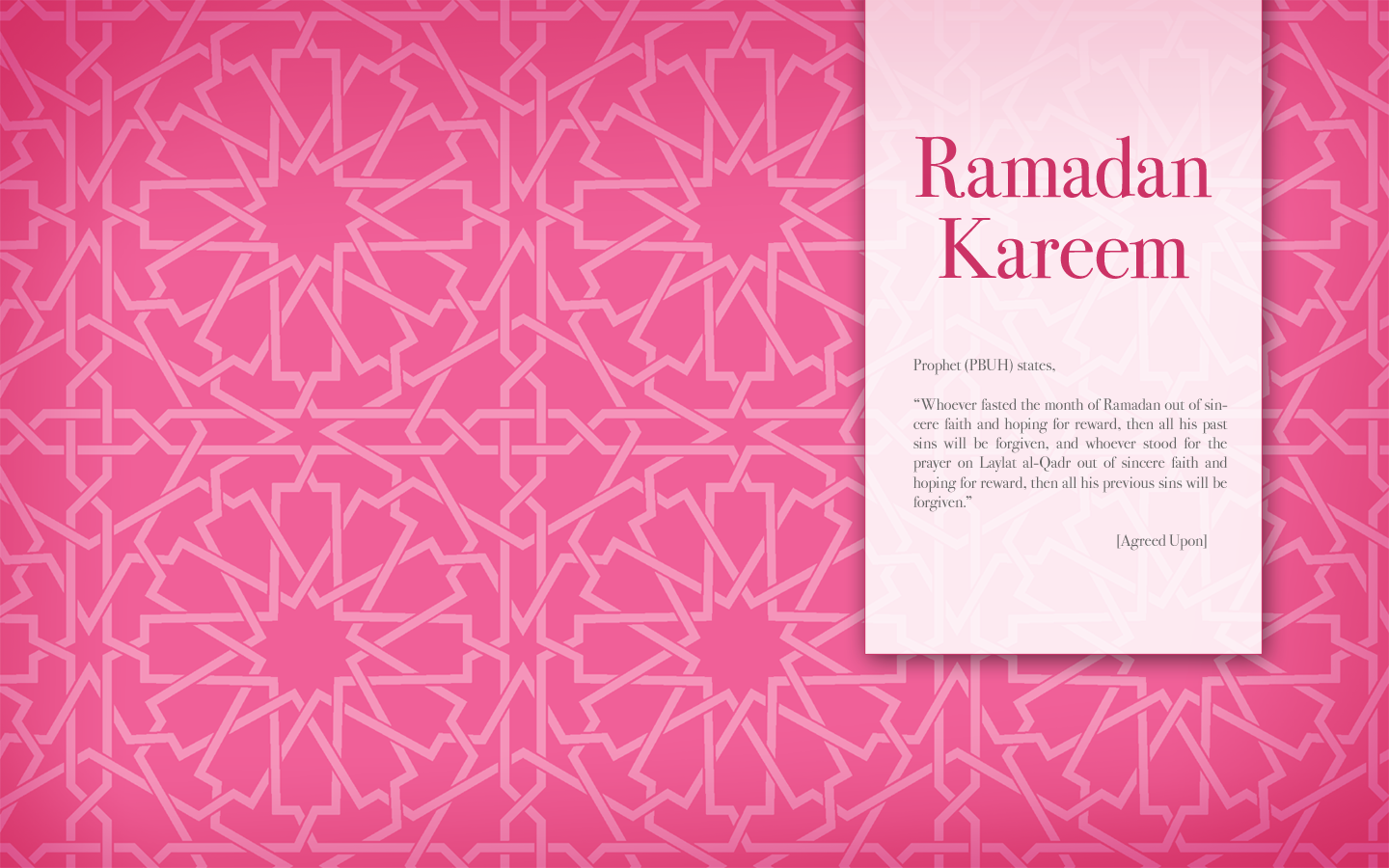 WallpapersKu Islamic Wallpapers  Ramadan Kareem
