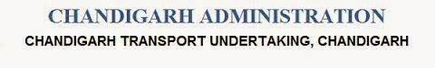CHDCTU Helper Test Scheme of Examination