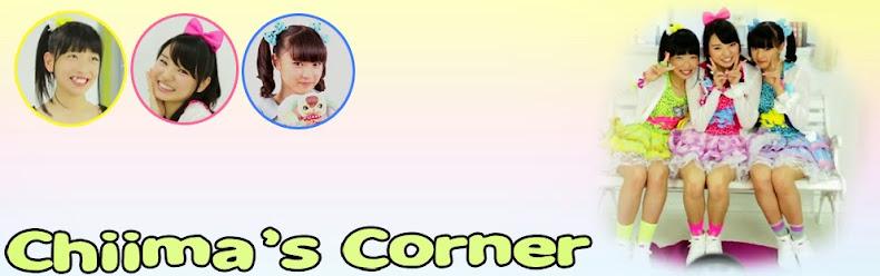 Chiima's Corner