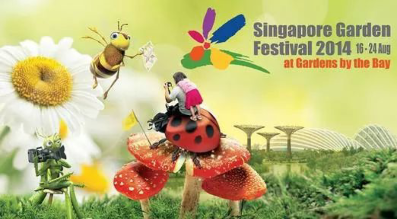 moulmein owen residents visited singapore garden festival gardens by the bay in the morning of 17 august 2014