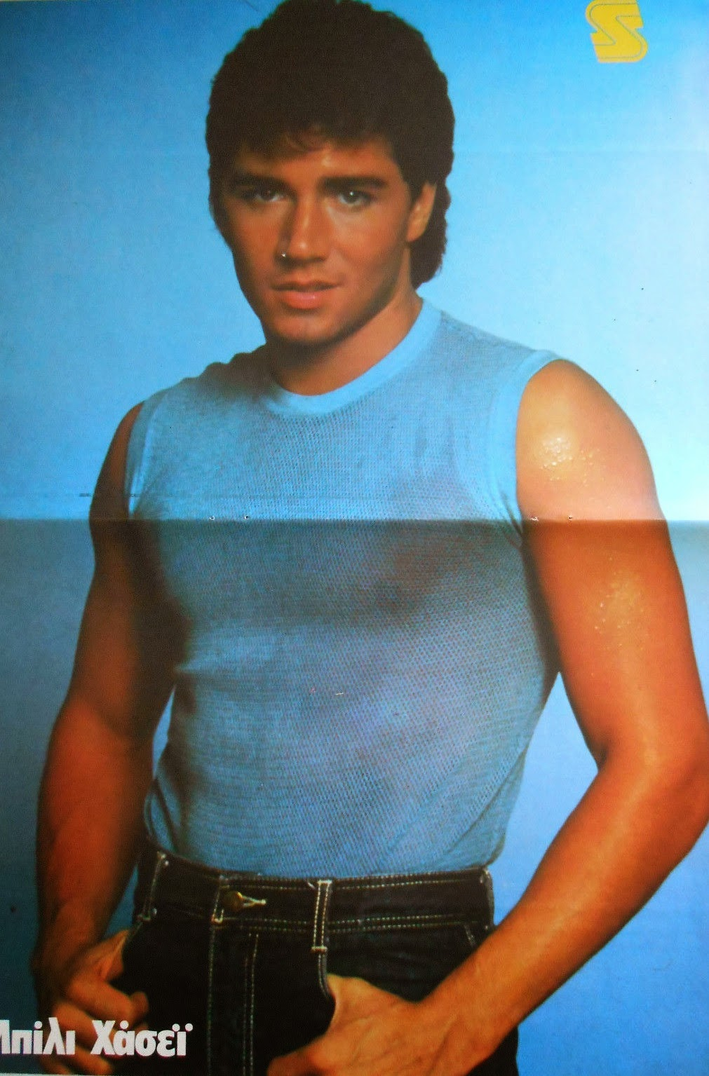 kids from fame media billy hufsey greek amp german posters